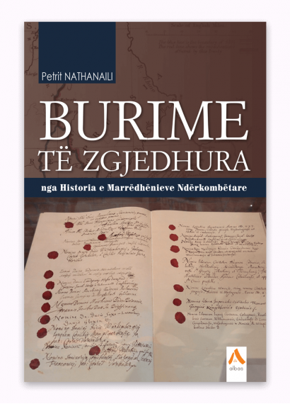 Burime të zgjedhura nga Historia e Marrëdhënieve Ndërkombëtare
