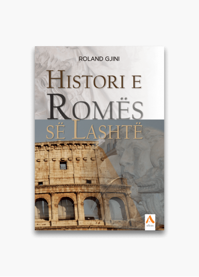 Histori e Romës së lashtë
