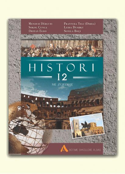 Histori me zgjedhje 12 (digital)