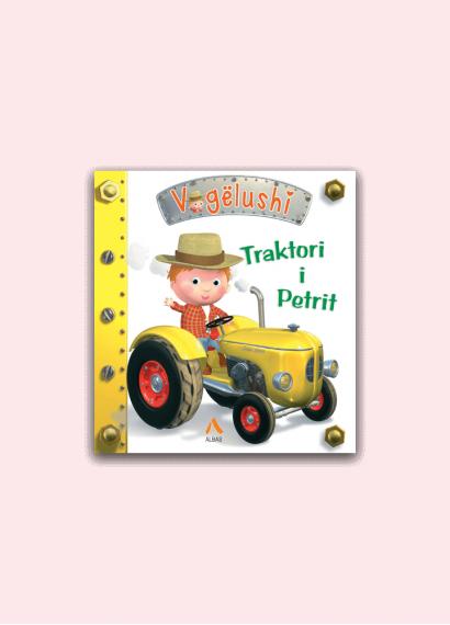 Traktori i Petrit